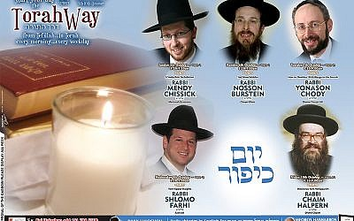 Rabbi Chaim Halpern (bottom right) of London is at the center of sexual misconduct allegations.