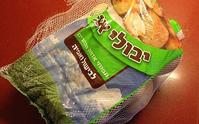 A sack of potatoes, the starchy equivalent of an edible blank canvas (photo credit: Jessica Steinberg/Times of Israel)