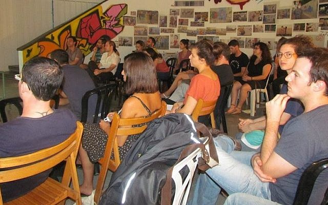 An audience attends a recent event held by the Israel Pirate Party (IPP) (Photo credit: Courtesy)