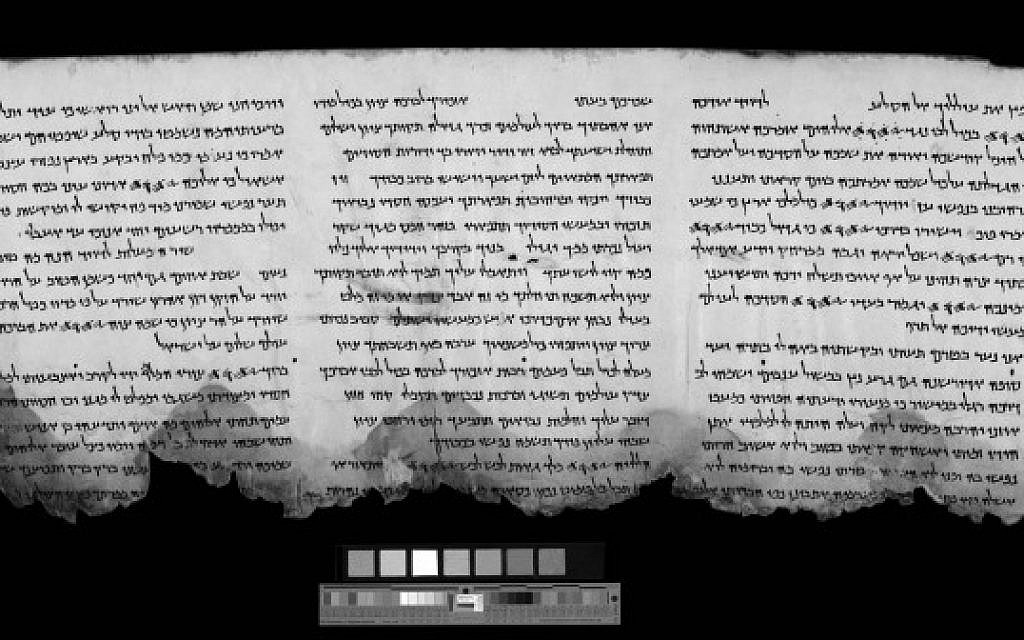 An infrared image of a section from the Book of Psalms found at Qumran. The words in the fragment's dark lower margin were rendered visible by the IAA's imaging equipment, first developed for NASA (Courtesy of the Israel Antiquities Authority)