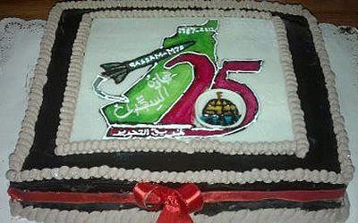 The Qassam Brigades' birthday cake for Hamas's 25th  (photo credit: @alqassambrigade via Twitter)