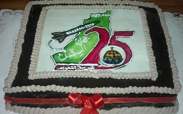 The Qassam Brigades' birthday cake for Hamas's 25th  (photo credit: @alqassambrigade via Twitter)