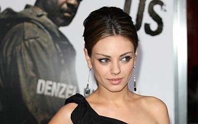 Odessa-born actress Mila Kunis was aided by HIAS as a new immigrant in the US. (via Shutterstock)