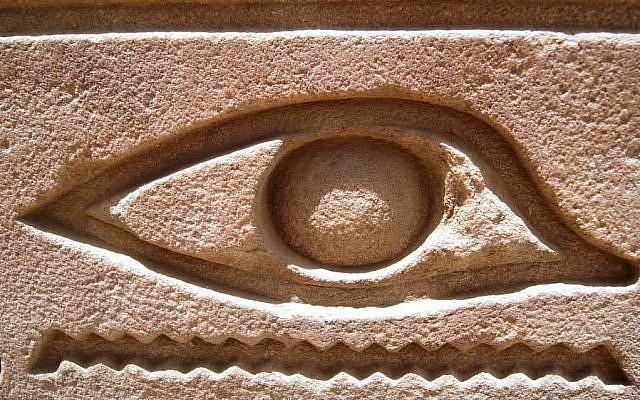 Joseph turned Egypt into a slave society (eye, hieroglyphic image via Shutterstock)
