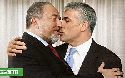 A campaign poster for Meretz features a photoshopped image of Yisrael Beytenu leader Avigdor Liberman (left) kissing Yair Lapid, the chairman of the Yesh Atid party (photo credit: courtesy)