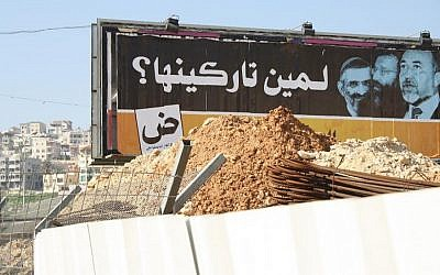An election billboard in Umm al-Fahm, urging people to vote for the Balad party, shows pictures of right-wing Israeli politicians and asks 'Who do you leave the situation to?' (photo credit: Assaf Uni)