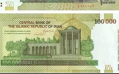 A 100,000 rial note (photo credit: CC BY Wikipedia)