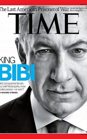 Time's Netanyahu cover, dated May 28.
