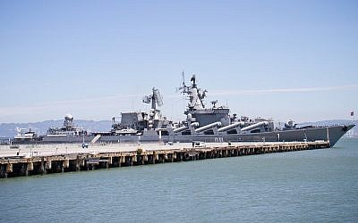 The Russian warship Varyag (illustrative photo: CC BY-randychiu, Flickr)