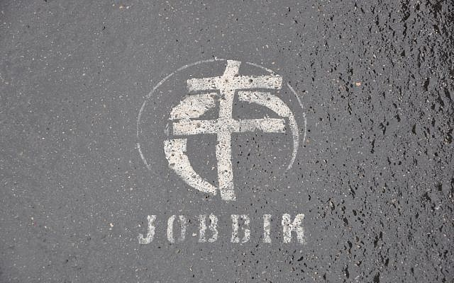 Graffiti in Budapest of the Jobbik party's logo and name. (photo credit: CC BY-SA Aloriel, Flickr)