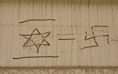 Illustrative photo of anti-Semitic graffiti (CC BY-zeeweez, Flickr)