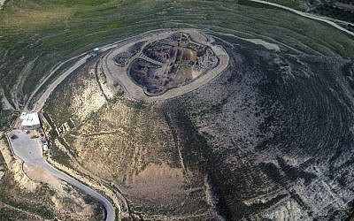 An aerial view of Herodium, the site of King Herod's Palace and the king's burial tomb, near Bethlehem in the West Bank (photo credit: Wikimedia Commons)