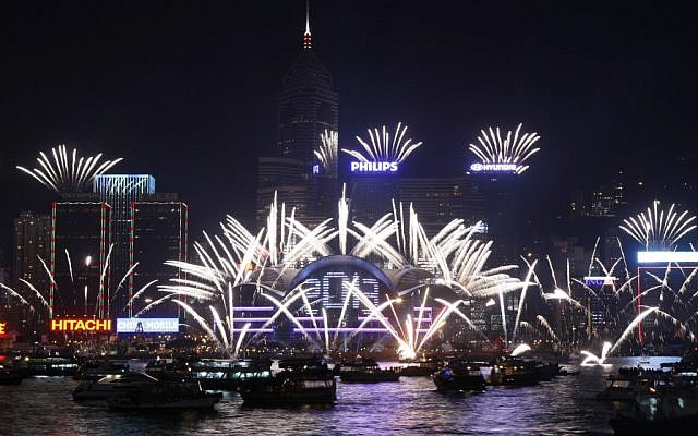 New Year's fireworks in Hong Kong. (photo credit: AP/Kin Cheung)