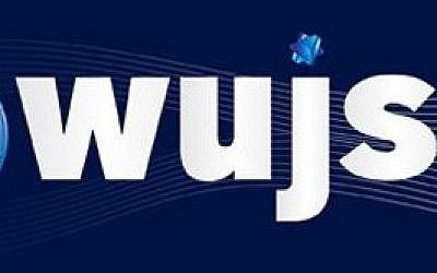 World Union of Jewish Students logo (courtesy of WUJS)