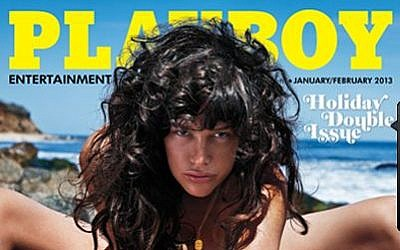 Playboy magazine. (screen capture: Playboy.com)
