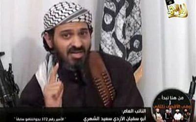 Said Ali al-Shihri (photo credit: screen capture Youtube)
