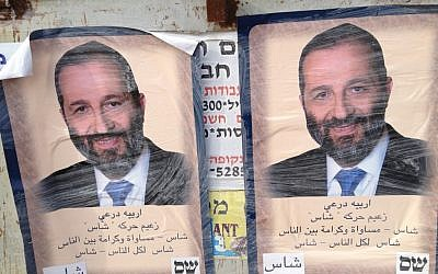 Posters of Shas leader Aryeh Deri adorn the entrance to Abu Ghosh, January 24, 2013 (photo credit: Elhanan Miller/Times of Israel)