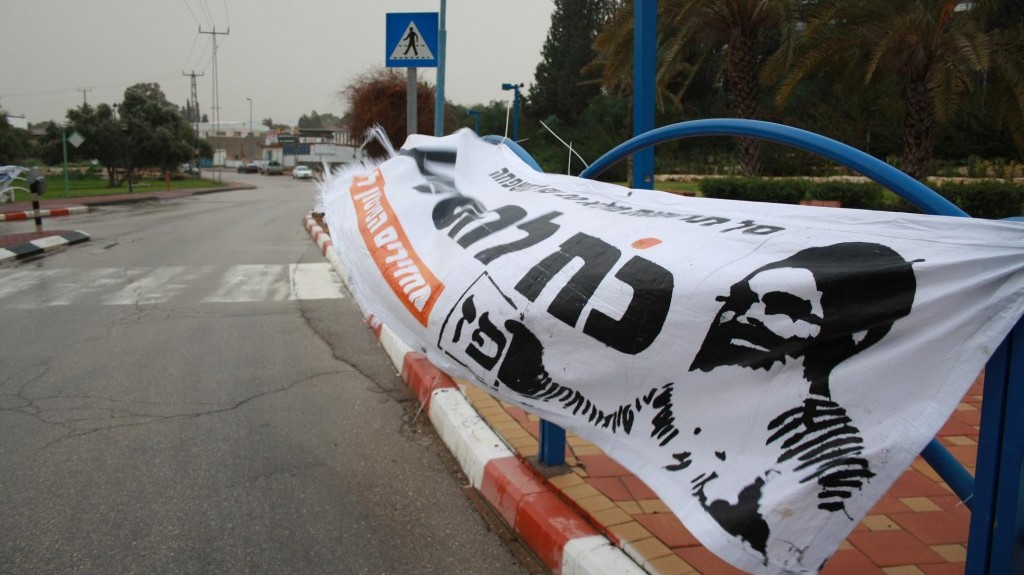 An election sign for Rabbi Amnon Yitzhak's Koah Lehashpia, in Sderot (photo credit: Assaf Uni)