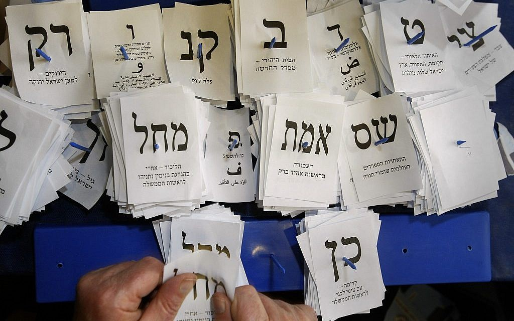 Counting remaining ballots from soldiers and absentees at the Knesset in Jerusalem after the 2009 elections (photo credit: Olivier Fitoussi/Flash90)