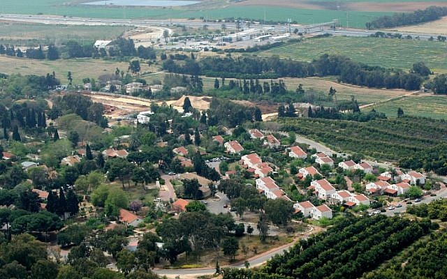 View of Kibbutz Yakum, April, 2008. (photo credit: Moshe Shai/FLASH90)