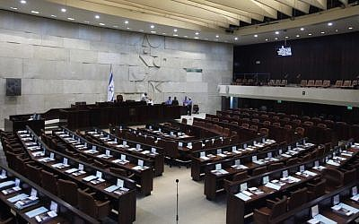 The empty plenum hall of the Knesset in 2011 (photo credit: Miriam Alster/Flash90)