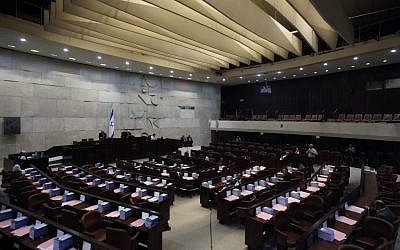 Illustrative picture of the Knesset plenum (photo credit: Miriam Alster/Flash90)