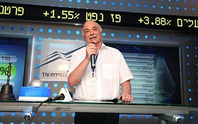 Israeli businessman Eliezer Fishman speaks at the Tel Aviv stock exchange (Photo by Moshe credit/Flash90)