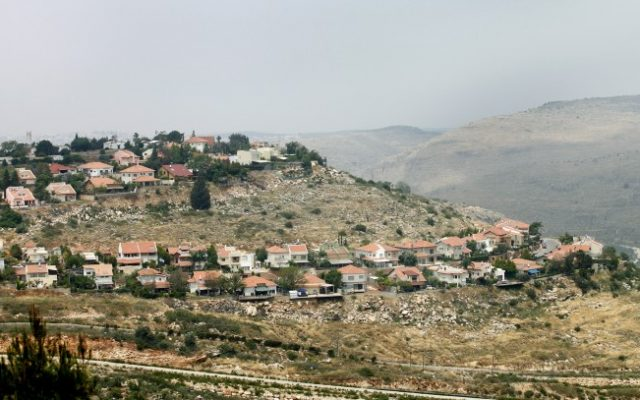 Illustrative: The Beit Aryeh settlement in the West Bank, January 2013. (Moshe Shai/Flash90)