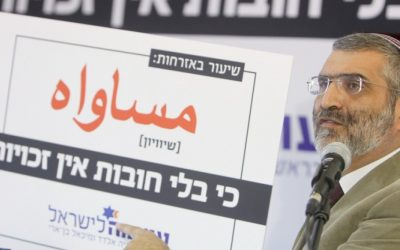 Michael Ben Ari introduces his campaign slogan 'There are no rights without duties' at a press conference in Jerusalem, November 2012 (photo credit: Miriam Alster/Flash90)