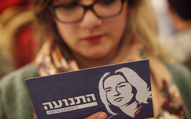 An Israeli woman looks at a flyer for Tzipi Livni's Hatnua party, Jerusalem, December 23, 2012 (photo: Miriam Alster/Flash90)