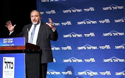 Yisrael Beytenu leader Avigdor Liberman speaks at a party conference on Wednesday, January 2, 2013. (photo credit: Yehoshua Yosef/Flash90)