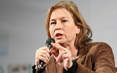 Tzipi Livni attends a culture convention at the Ramat Hachayal neighborhood in Tel Aviv. (photo credit: Flash90)