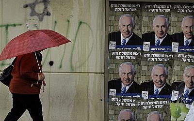 Election campaign posters for Prime Minister Benjamin Netanyahu in Sderot, January 7 (photo credit: Tsafrir Abayov/Flash90)