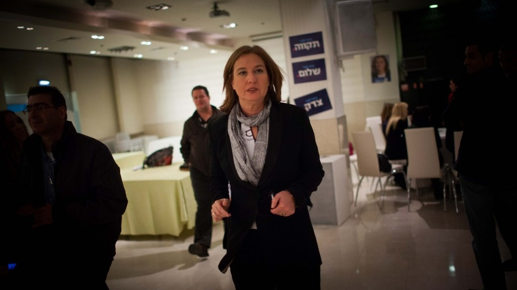 Former foreign minister and Hatnua party leader Tzipi Livni attends a campaign event in Jerusalem on Tuesday (photo credit: Yonatan Sindel/Flash90)