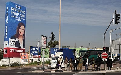 A large campaign poster showing Labor Party leader Shelly Yachimovich in Bnei Brak. (photo credit: Yaakov Naumi/Flash90)