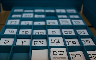 A view of the voting slips used in Tuesday's elections for the 19th Knesset (photo credit: Yonatan Sindel/Flash90)