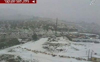 Snow in the Jerusalem neighborhood of Gilo (image capture Channel 2)
