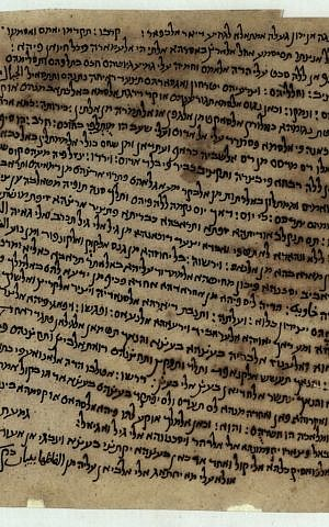 An ancient manuscript discovered inside caves in a Taliban stronghold in northern Afghanistan (photo credit: AP/The National Library of Israel)