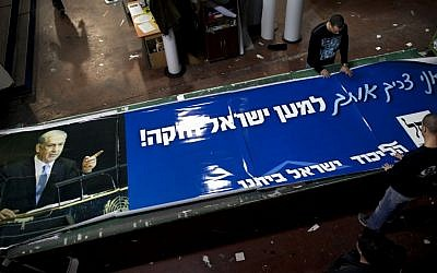 "Workers put the finishing touches on election campaign billboard showing Prime Minister and Likud Party leader Benjamin Netanyahu in the central Israeli Town of Petah Tikva. Palestinian officials largely view Netanyahu's expected re-election with despair, fearing the Israeli hardliner's ambitious plans for settlement construction over the next four years could prove lethal to their dreams of a state. The Hebrew on billboards reads ""I need you for strong Israel."" (AP Photo/Oded Balilty)"