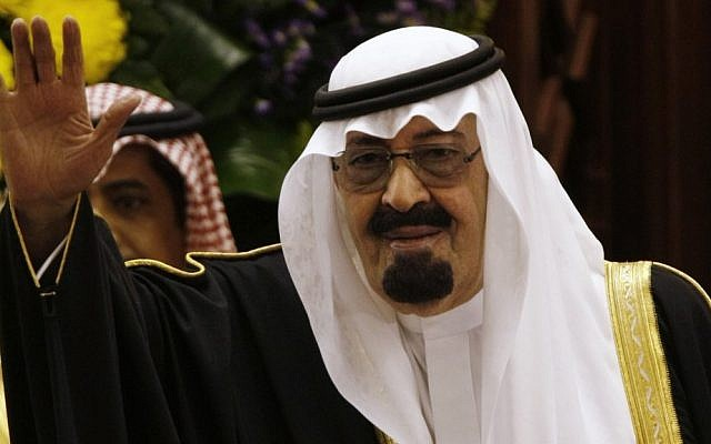 King Abdullah of Saudi Arabia (photo credit: AP/Hassan Ammar/File)