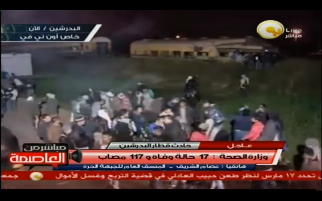 Scene of a January 15 train crash in Egypt in which at least 17 Egyptian army recruits died. (photo credit: image capture from ONTV Live)