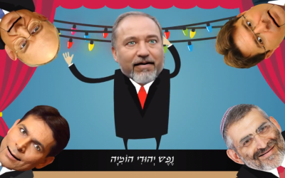 Part of Balad's campaign, showing right wing politicians singing the Israeli national anthem in an 'Arab' tune (photo capture: screen capture Youtube)