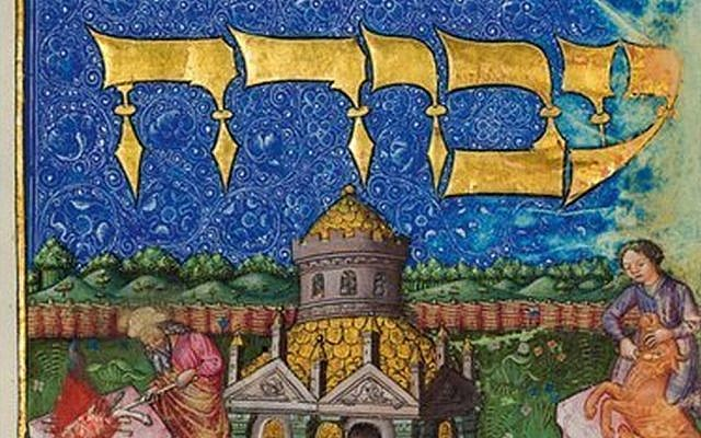 This undated image provided by Sotheby's shows a section of a Torah created in Italy in 1457-1465. The illuminated manuscript, known as the Frankfurt Mishneh Torah, was auctioned for upwards of $2.9 million on April 29, 2013. (photo credit: AP)