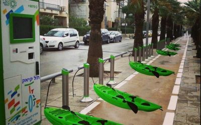 Renting kayaks instead of bikes in Tel Aviv? (photo credit: Tal Shoham/Courtesy Facebook screengrab/fbcdn-sphotos-e-a.akamaihd.net)