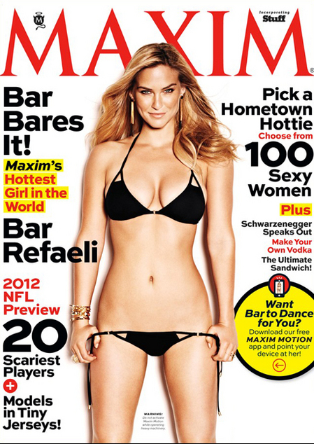 Bar Refaeli was ranked No. 1 hottie in Maxim's 2012 list (Courtesy Maxim)