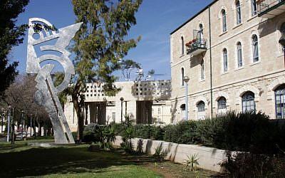 Daniel Park and Memorial to Rabin (photo credit: Shmuel Bar-Am)