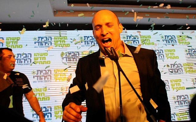 Jewish Home party leader Naftali Bennett electrifies supporters at Kfar Hamaccabiah on January 22 (photo credit: Yossi Zeliger/Flash90)