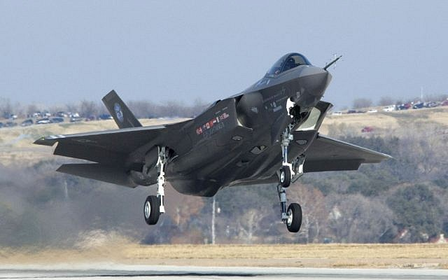 An F-35 during a flight test. (Photo credit: Courtesy/Department of Defense)