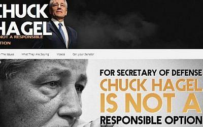 The homepage of chuckhagel.com. (Screenshot)