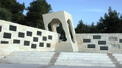 Memorial to victims of terror (photo credit: Shmuel Bar-Am)